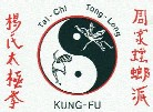 Australian School of Kung Fu and Tai Chi